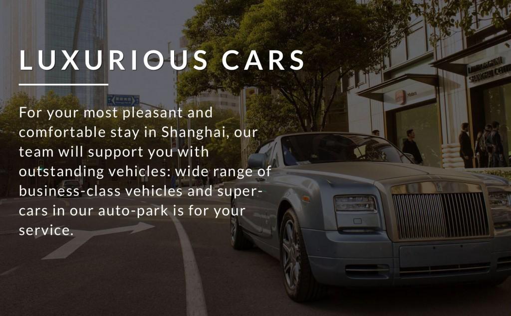 аренда элитных авто в шанхае