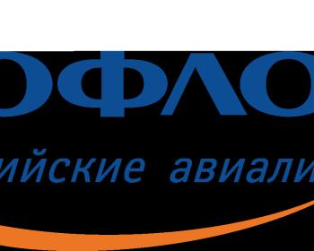 oshgroupaeroflot-1024x280