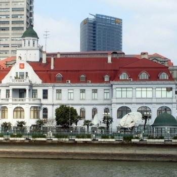 russian-consulate-shanghai-osh