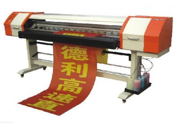 рекламное оборудование из Китая