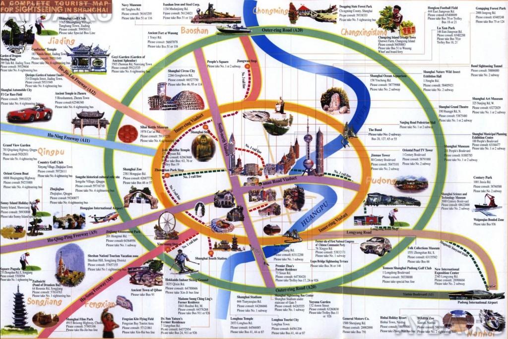 Карта Шанхая на русском языке с достопримечательностями