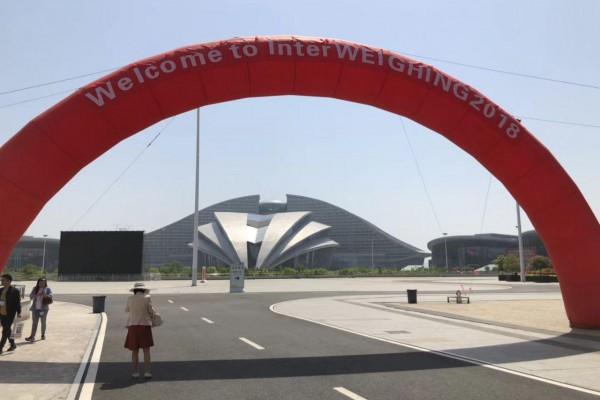 Посещение выставки в Вухане