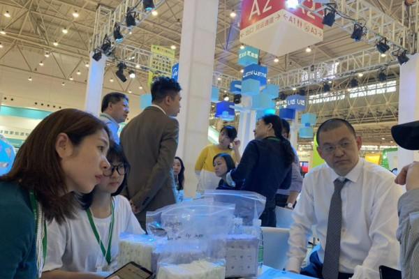 Выставка средств гигиены и поиск поставщиков