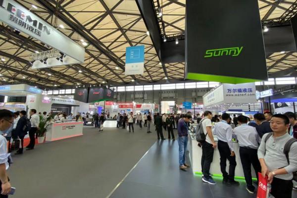 Выставка гидравлики в Шанхае