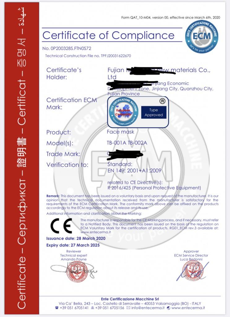 CE сертификат маски китай
