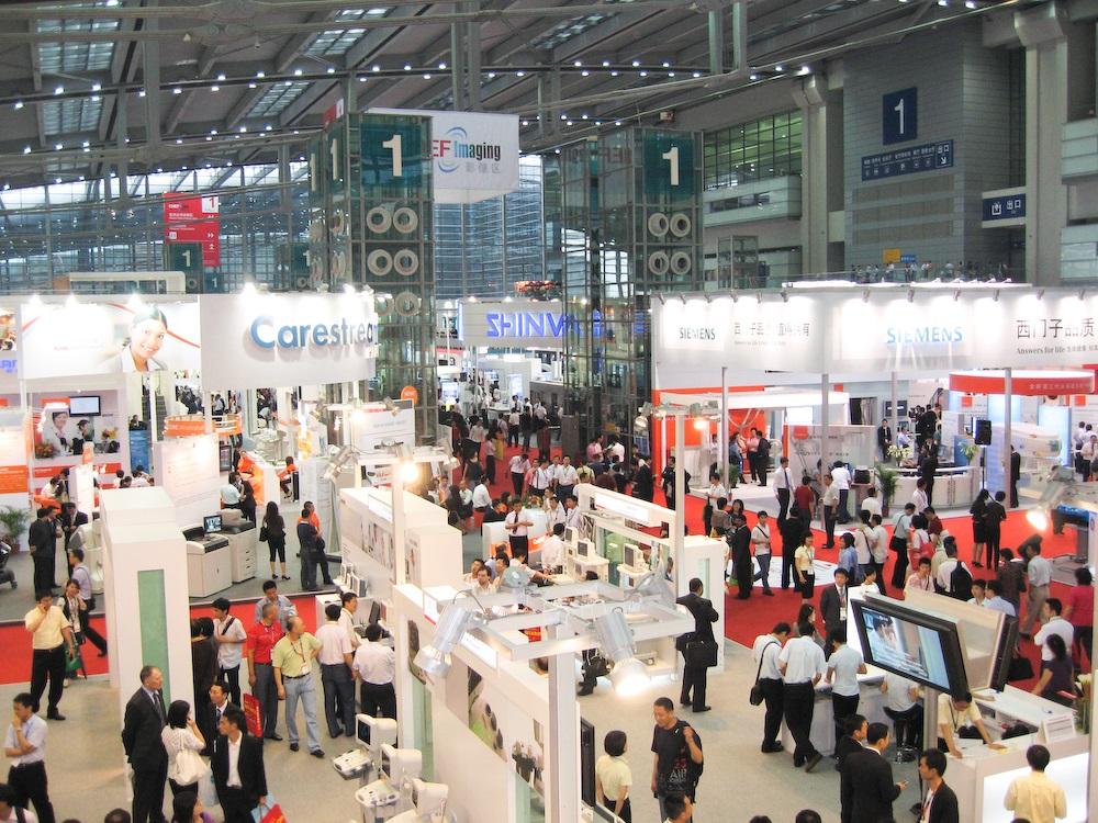 Выставки оборудования в Китае